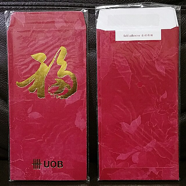 Red Packets (UOB)