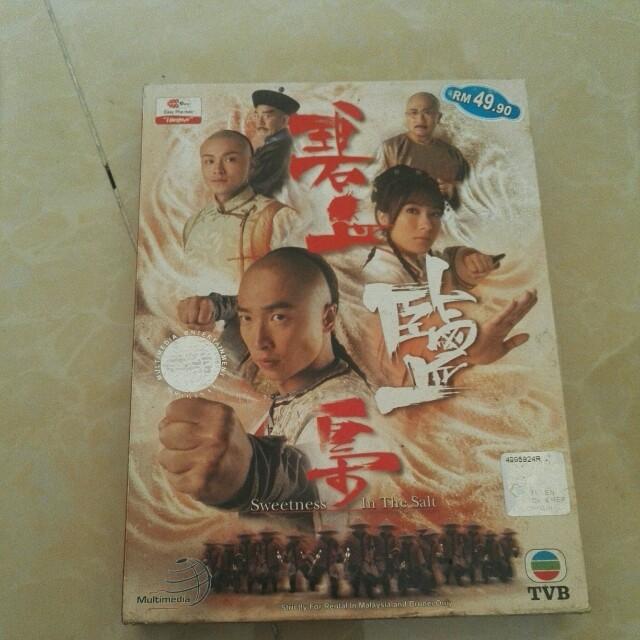 Sweetness In The Salt TVB DVD