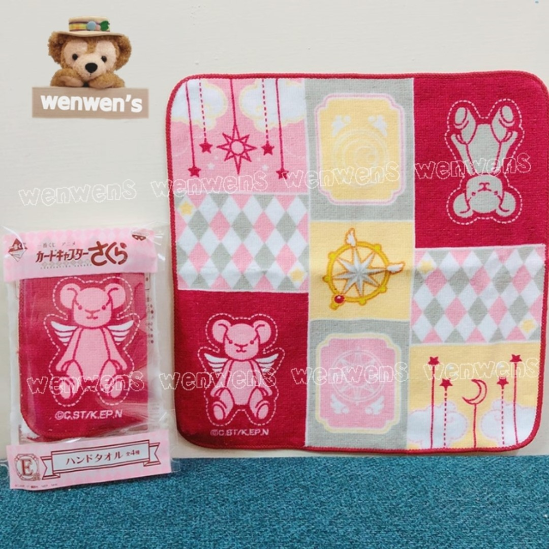 【Wenwens】代理 庫洛魔法使 一番賞 E賞 小毛巾 小方巾 小熊 方巾 小櫻 可魯 斯比 小可 透明卡牌 單售價