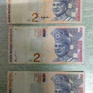 Duit Lama RM2 (2 Ringgit Malaysia)