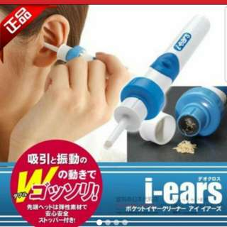 Ear wax cleaner