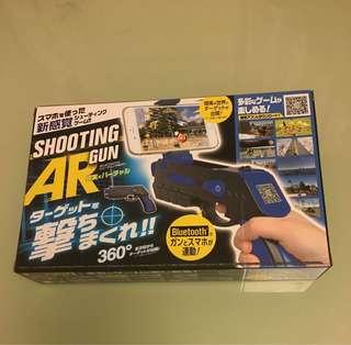 Bluetooth Shooting AR Gun Toy