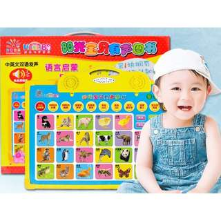 My First Sound Board|宝宝学说话发声书*Bilingual*age2+岁