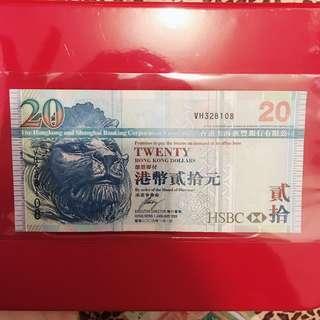 上海匯豐銀行二十蚊趣味號碼 生意發一定發