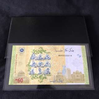 ( Fast deal) 60th Anniversary of the federation of Malaya Independence agreement $60