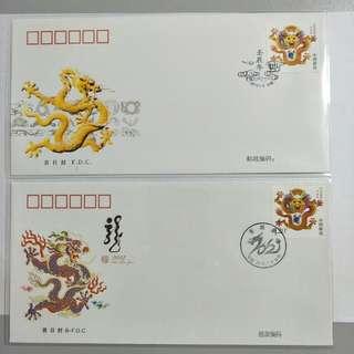 A/B FDC 2012-1 Dragon