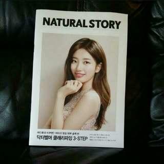 韓星 秀智 宣傳單張