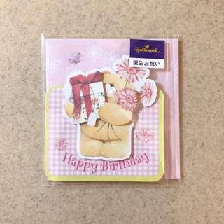 Hallmark Forever Friends Bear Birthday Card 熊仔生日卡