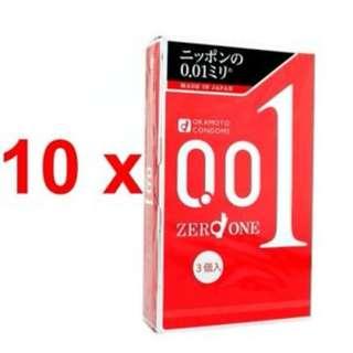 Okamoto 001 x 10packs