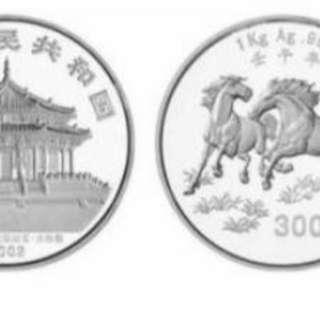 中國人民发行2002年1公斤銀币