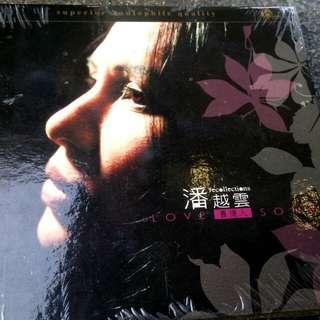 潘越雲 / 舊情人 LOVE SONG 發行公司:倍特音乐有限公司/Better Music Corp 發行日期:2003/04/15  【舊情人】收錄潘越雲12首詮釋其他歌手的歌曲,日本JVC重新製版。人聲自然、經典名曲、真摯動人。。
