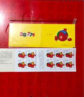 2007年中國豬年郵票小本票