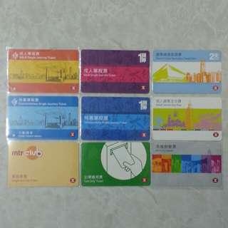 MTR 不同種類車票 (9 張)