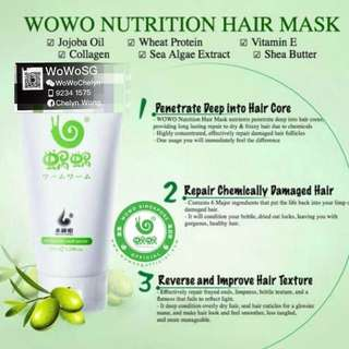 WoWo Hair Mask