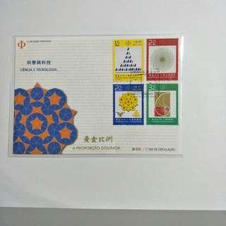 Macau FDC 黄金比例