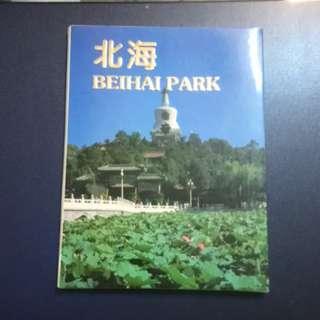 北海公園 明信片 十張