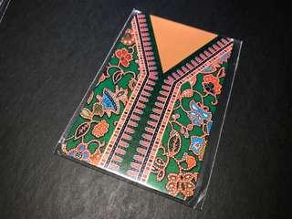 SIA SG50 EzLink Card GREEN KEBAYA ✈️