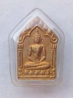 Phra Khun Paen 2546 (LP Sakorn)
