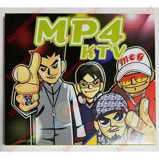 舊版CD 【MP4 - KTV】楊振龍監製 High 爆電子 Hip Hop:娛樂零零狗 老豆咪索茄 附 MV VCD (AVCD 內嵌) 絕版唱片 音樂光盤 香港 歌手 樂隊 組合 廣東歌 Techno Disco 懷舊回憶