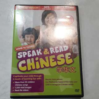 Speak and Read chinese - 6 dvds