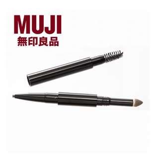 muji 2 way eyebrow
