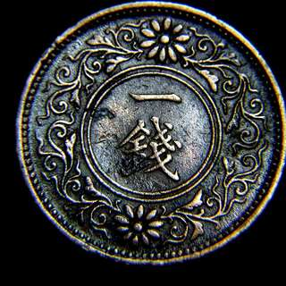 y-1923年(大正十二年)大日本帝國(Japanese Empire)泡桐花政府徽一錢銅幣