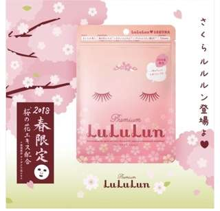 Premium Lululun Mask in Sakura limited edition Spring 2018