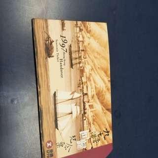 97回歸 地鐵紀念卡