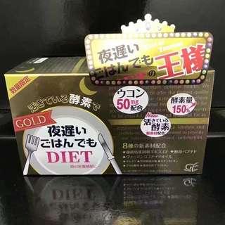 日本新谷夜遲酵素(黃金限量版) 150s