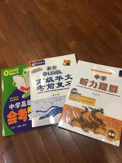 O level Chinese Assessment books
