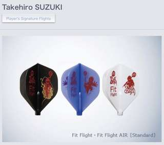 SuZuki takehiro player flight