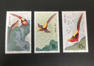 中國T35金雞郵票
