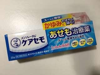 全新Rohto 濕疹、皮炎、蟲咬藥膏 35g $60上水交收