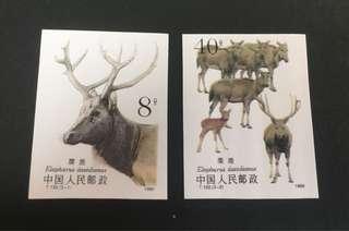 中國T132i 無齒鹿郵票