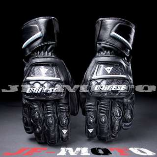 Dainese full long racing gloves Druid D1 wrist protection
