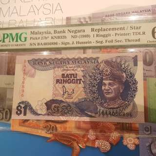 OFFER!!MY 6th Rm1 Replacement Note☆ PMG~ UNC