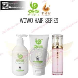 Authentic Wowo Hair / Body Wash