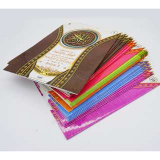 Al Quran 30 Per Juzuk [COMPLETE with Thin Booklets of Every Juz]