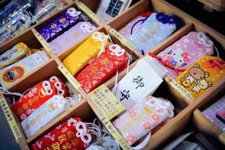 [PO] Japane shrine lucky charm Omamori