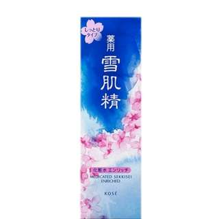KOSE MEDICATEDSEKKISEI Lotion enriched super Big 500ml limited bottle