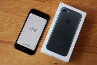 Iphone7 32Gb 黑色