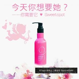 [In-Stock] Sweet Spot Ferminie Wash