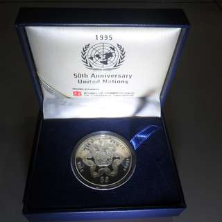 1995 Singapore 50th Anniversary of United Nations $5 Silver Proof Coin