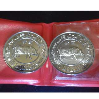 2x 1983 Singapore Lunar Year of Boar Unc $10 Coin