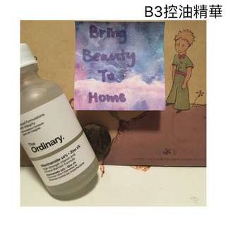 the ordinary b3 Niacinamide 控油精華