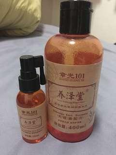 💯% Authentic product~YangZeTang (shampoo+scalp nourishing)