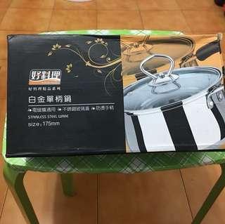 好料理白金單柄鍋17.5公分