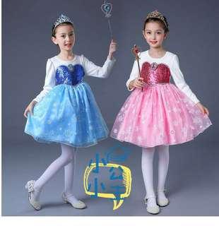 Elsa dress 🌹🌹princess dress 🎊🎂birthday & party dress 👗 2 Colors