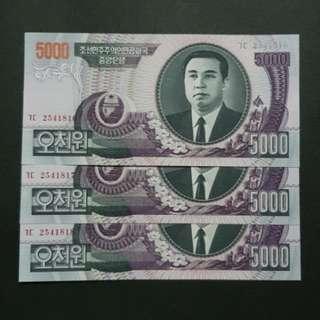 North Korea 5000 Won 🇰🇵 !!!