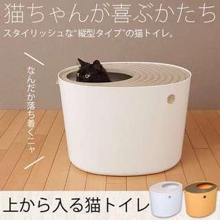 日本IRIS抗菌 獨立式 單層 筒式 貓砂盆
